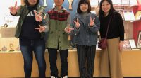 Moscrop is pleased and honoured  to welcome members of  Meiki High School from Burnaby's Sister city Kushiro, Japan.   They will be visiting Moscrop  from Feb 5 – 9 visiting classes […]